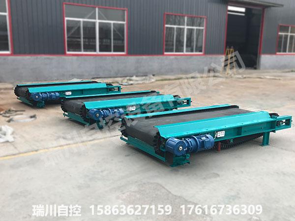 煤炭、粉煤灰定liang给料机保持准确度的措施